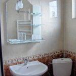 Почивка в Сапарева баня   Квартири Уют