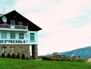 Почивка в Троянския Балкан   Хижа Дерменка