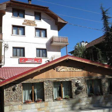 Настаняване в Чепеларе   Семеен хотел Чепеларе