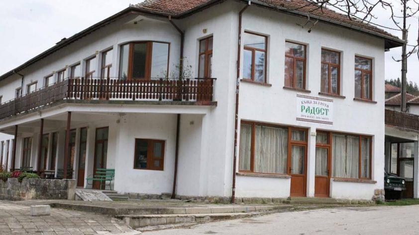 Почивка в с. Станчов хан край Трявна | Къща за гости Радост